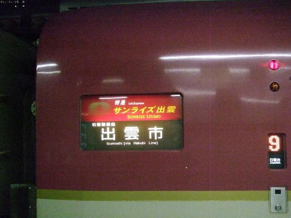 DSCF0015.JPG
