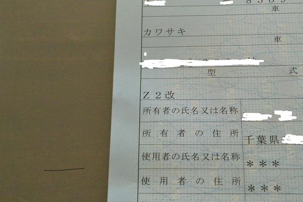 DSC_6237.JPG